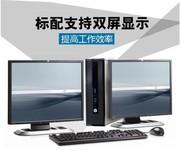 惠普支持双屏纤小型I3-7100台式机400G4 SFF仅售2500元