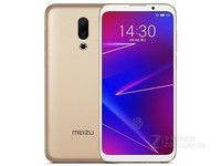魅族16 X 128G全网通手机深圳经销商售2580元