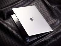 华为MateBook 13银色独显长沙售价5399元