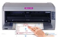 映美632K打印机 长沙开文办公特价1390元