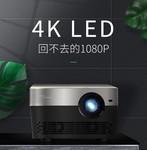 U盘直读 奥图码i5+投影机促销9999元
