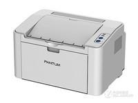 奔图P2535NW黑白激光打印机太原柯美特价2399元
