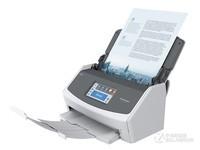 富士通扫描仪 富士通iX1500济南促销