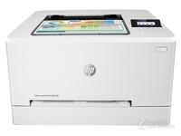 激光打印機HP M254dn優惠價2480元