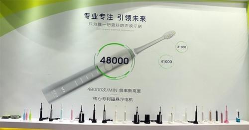 香港秋季电子展即将迎来一场电动牙刷盛宴