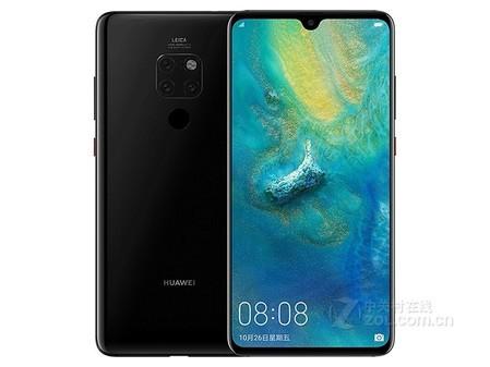 宜昌华为mate20手机合美手机网报3999元