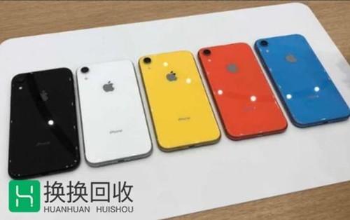 iPhone XR全面评测,换换回收详解它与8、8P、X、XS有什么不同?