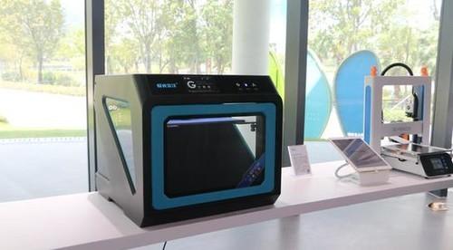 锁定创新教育 极光尔沃推动大学生3D打印社团活动