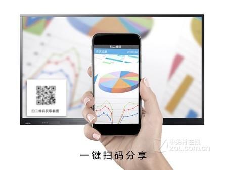 2触控大屏 海信 LED65W60重庆仅售8500元