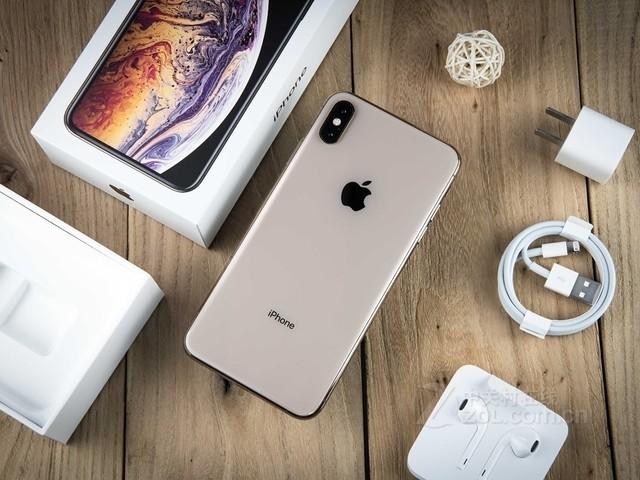 苹果IPHONEXSMAX武汉五一特价低至6580元