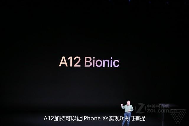 深圳IT网报道:苹果iPhoneXS安徽特惠价促销中