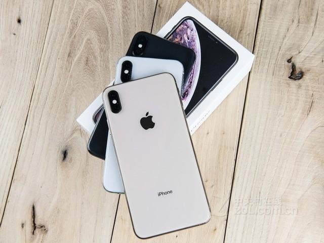 苹果iPhone XS(全网通)安徽售8699