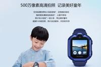 买华为儿童手表3Pro仅650 可分期可送货