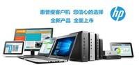 HP T520价格美丽仅1490元起600台库存急抛