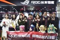 ROG重庆石桥铺赛博店 重庆电竞市场再迎新力量