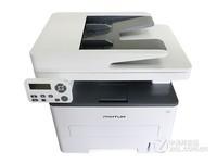 奔图P3010DW激光打印机津门奔图2599元