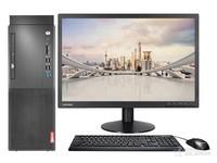 联想启天M425台式电脑深圳经销商售4499元