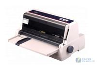 长沙专卖 富士通8050打印机仅售1480元!