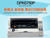 富士通DPK 6750P票据打印机特惠价2900元