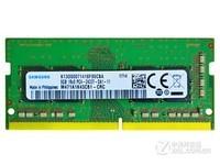 原装三星4GB DDR4 2666笔记本内存条热卖