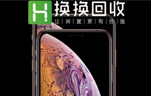 iphone回收:广角主摄支柱F1.5/F2.4可变光圈调剂、