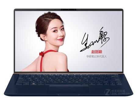 0 简约大气 华硕灵耀U4300FN8565仅售6590