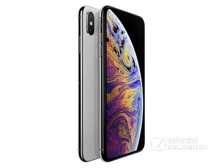 256G版苹果iPhone XS Max 长沙售8999元