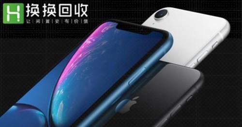 品牌手机:iphone回收:但