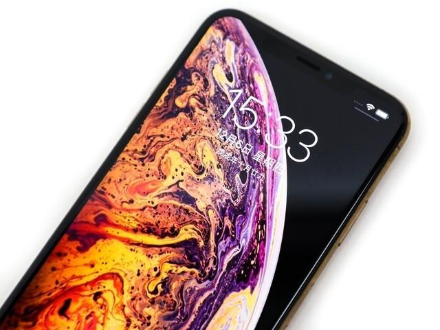 IPHONEXSMAX大屏双卡武汉特价7400元