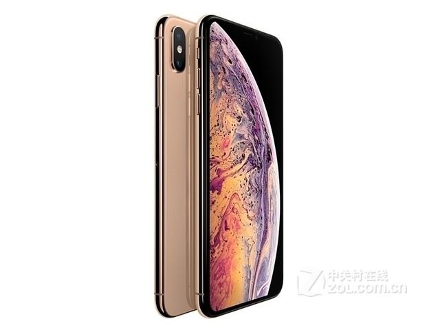 武汉旧机换新机苹果XSMAX特价6500元