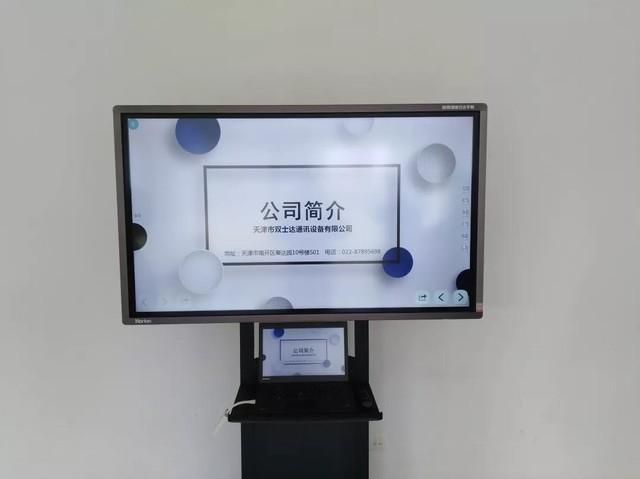 安装日记—国能汽车部署皓丽智能平板