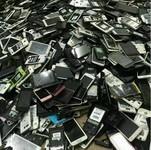 换换回收践行绿色环保二手手机回收新理念