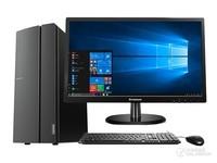 擎天T510A-15台式电脑 江苏仅售3999元