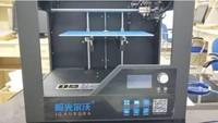 极光尔沃3D打印机入驻哈信息艺术设计学院