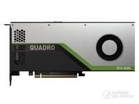 8G特价 NVIDIA RTX4000江苏仅售5999元
