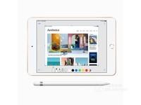 苹果 新款iPad mini 2019 64G现货仅2799元