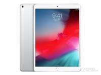 精致細膩 蘋果 10.5英寸iPad Air售4688元