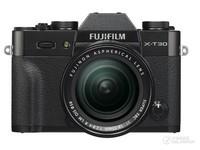 濟南富士T30套機18-55mm文藝復古相機