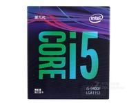 良心配置  酷睿i5 9400F盒装CPU惊艳上市