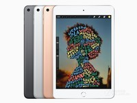蘋果iPad mini5 256G/Wifi版長沙僅3850!
