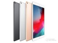 苹果IPADAIR 10.5寸平板电脑武汉3300元