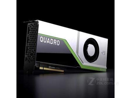 丽台Quadro RTX5000显卡济南报价15999元