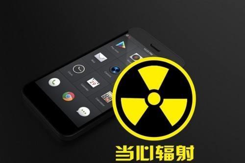 换换回收:废旧手机如何处理?防止二次污染!