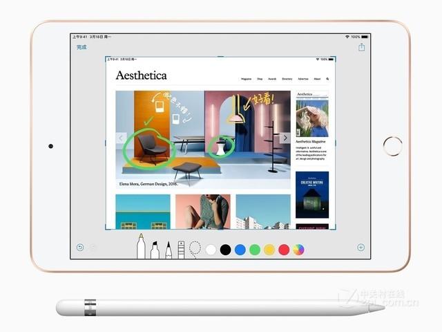苹果IPADMINI5平板电脑武汉报价2650元