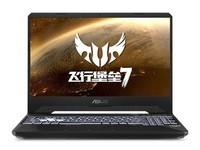 华硕游戏本FX95GT9300仅售价5690元