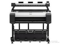 佳能 TM-5300大幅面打印机 报价28000