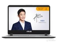 重庆华硕Y4000UB7020笔记本电脑仅售2799元