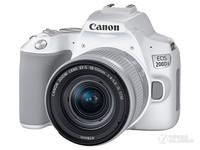 新品佳能200D数码相机仅售价为3900元
