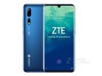 中兴 AXON 10 Pro 5G版手机深圳经销商促销