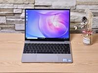 华为MateBook 13经典款热销 江苏3800元